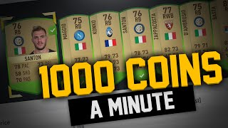 MAKE 1000 COINS A MINUTE! AMAZING LOW BUDGET TRADING METHOD | FIFA 17 ULTIMATE TEAM SNIPING FILTER
