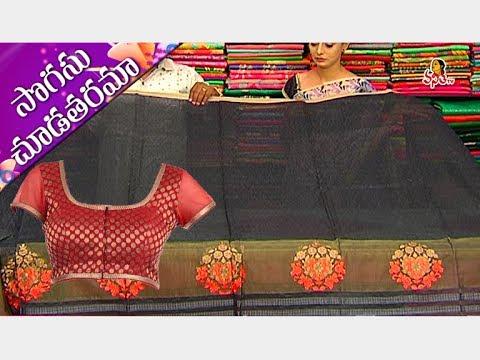 Today Special Kanchi Pattu And Kota Silk Sarees || Sogasu Chuda Tarama || Vanitha TV