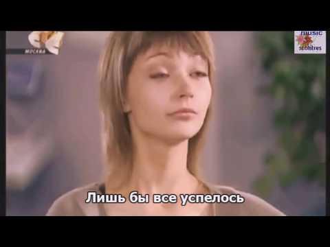 """Полина Гагарина """"любовь под солнцем"""" (субтитры)"""