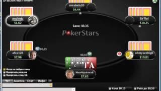 Правила игры в пятикарточный покер с обменом  позиции