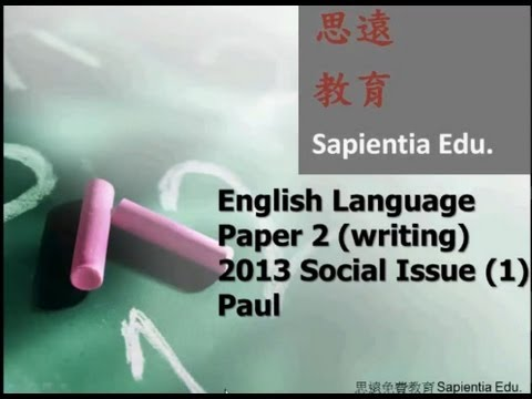 DSE English Writing - 2013 DSE Social Issue [A]
