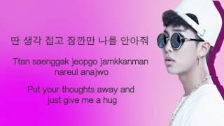 Скачать Rap Monster Expensive Girl Lyrics HanRomEng