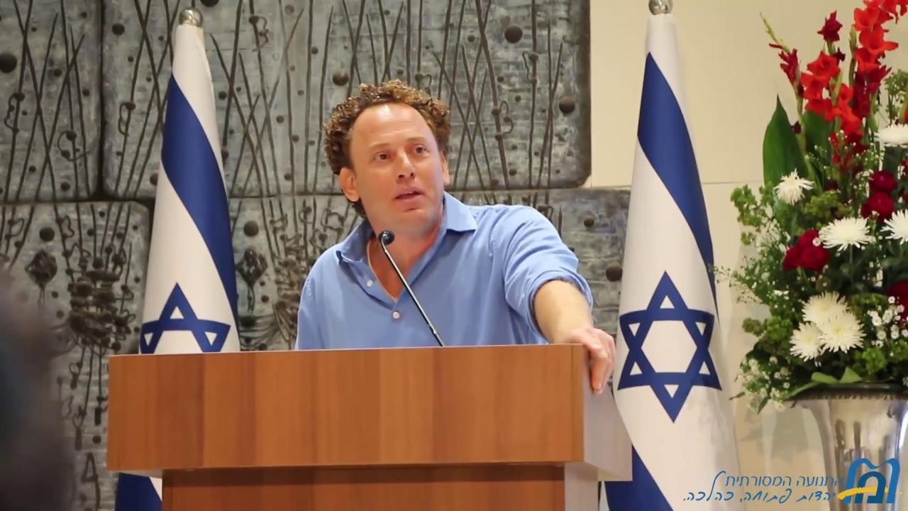 הרב יואב אנדי בלימוד לקראת ט' באב בבית הנשיא - YouTube