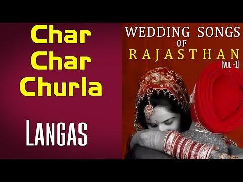 Char Char Churla | Langas (Album: Wedding Songs of Rajasthan (Langas and Manganiars)) mp3