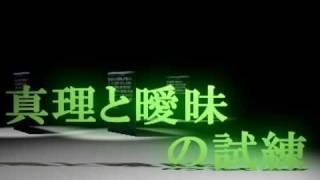 test~富山県立高岡高等学校2学期中間テスト~