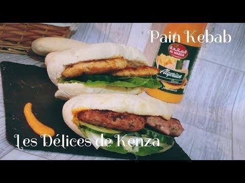 la-recette-du-pain-kebab-moelleux