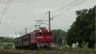 2011年春・夏現在、活躍を続ける国鉄型車両を追ってみました。 まさか、...