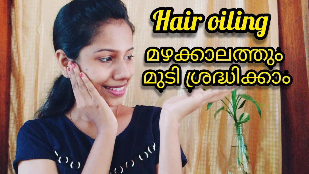 |മഴക്കാല മുടി സംരക്ഷണം Monsoon Haircare|Deep Hairoiling|Hair growth tips|Do it yourself with swathy