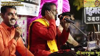 अब बरसों मारा ईन्दर राजा मा सभी मा का घरे जावा अमरपुरा माई जोर को बरस जे गायक जगदीश जी वैष्णव