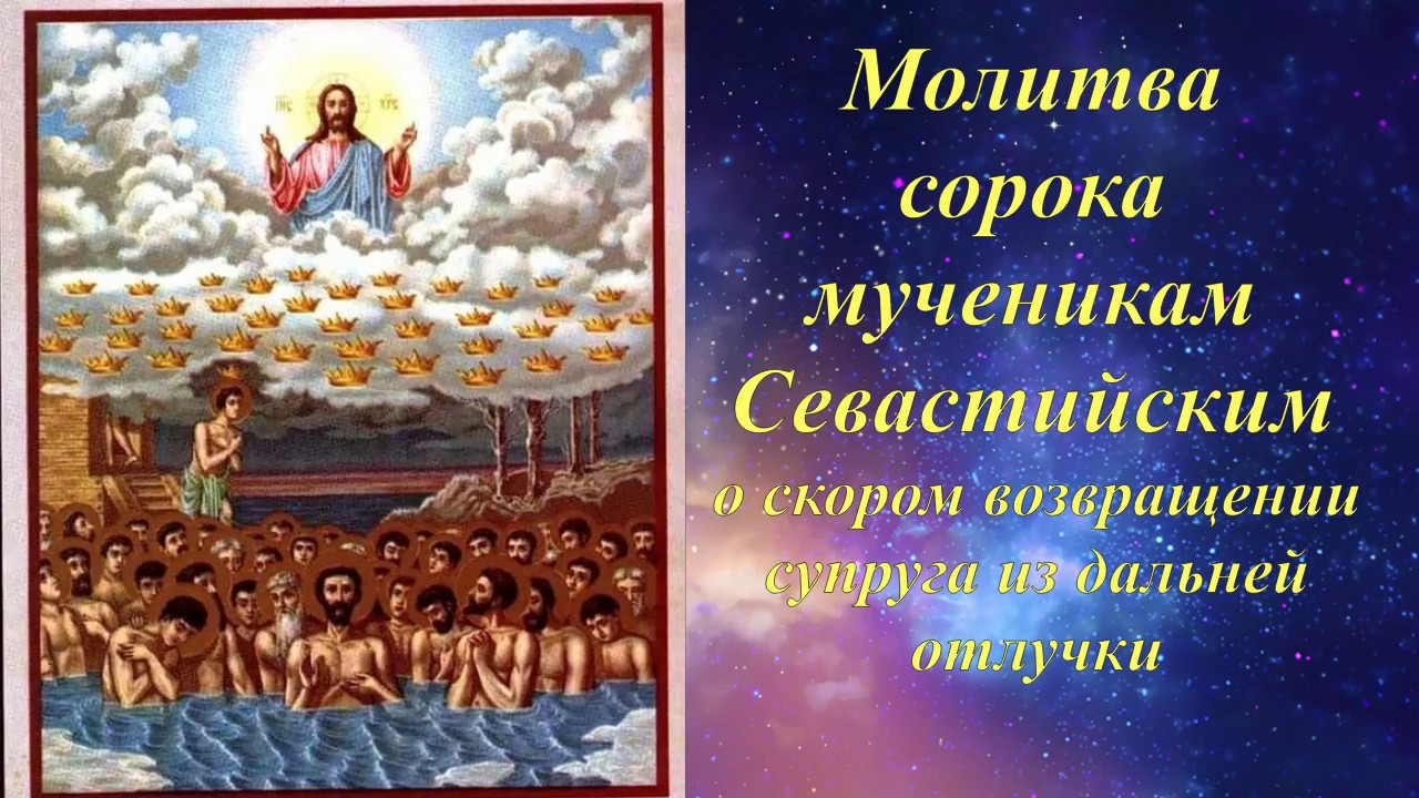 Картинка мама, открытка с днем валерия севастийского