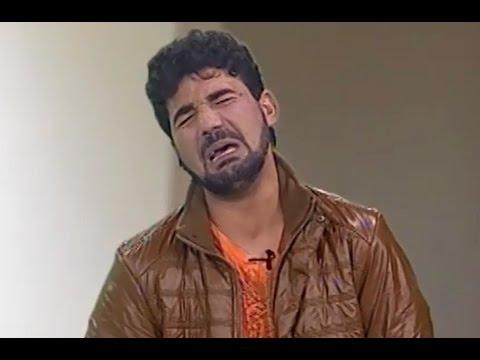 Gulbang - Agha Biyadar's Comedy Show