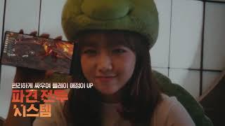 KOREAN COMMERCIALS 2019 06  최유정 킹스레이드 합본