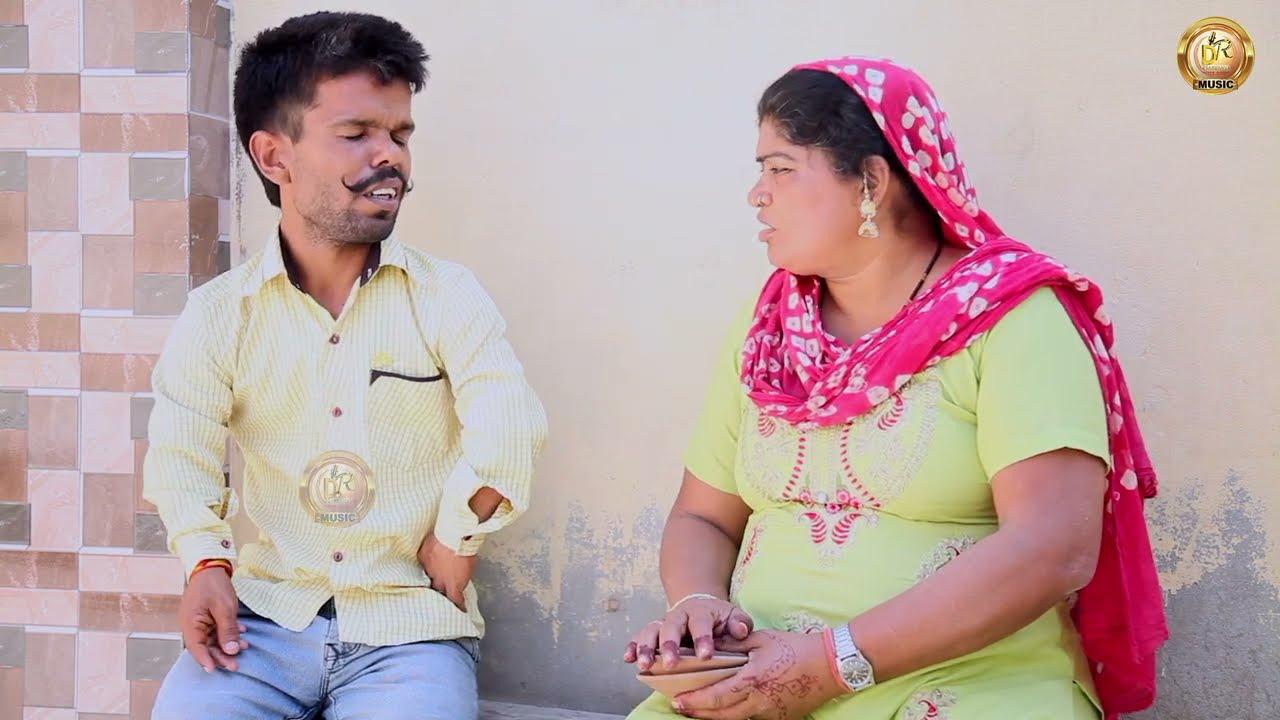 सास बहू की लड़ाइ में बेटे ने किया ऐसा काम    हरियाणवी परिवारिक नाटक    DR Haryanvi studio