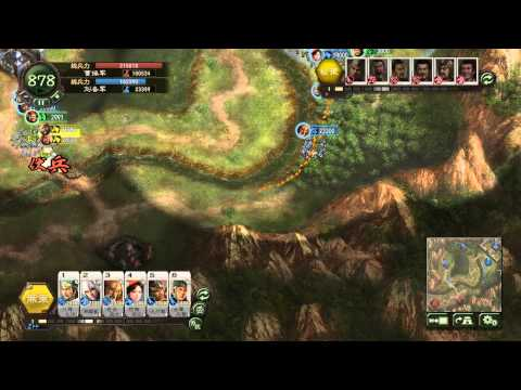 三國志12威力加強版新野守城戰
