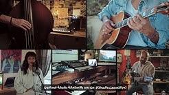 Raghm El Masafa ( ft. Asmaa Abo El Yazid ) x Vodafone | ڤودافون x ( رغم المسافة (مع أسماء أبو اليزيد