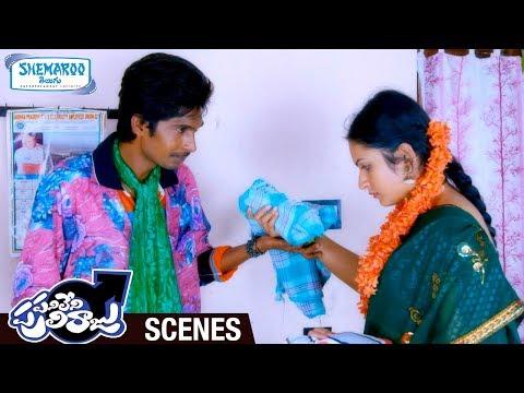 Dhanraj Traps Swetha Varma | Panileni Puliraju Telugu Full Movie Scenes | Shemaroo Telugu
