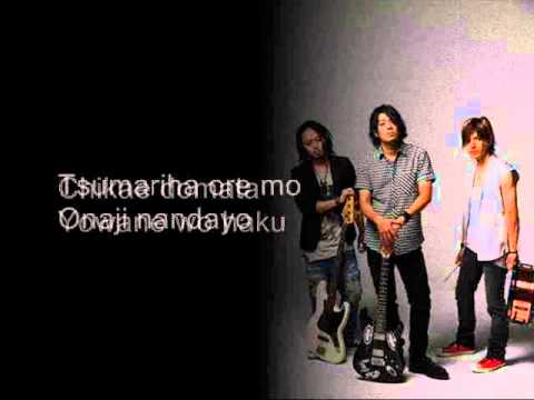 Rookiez is Punk'd - Drop (Lyrics)