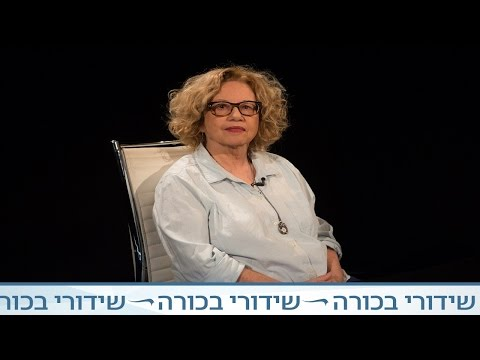 חוצה ישראל עם קובי מידן - חוה אלברשטיין