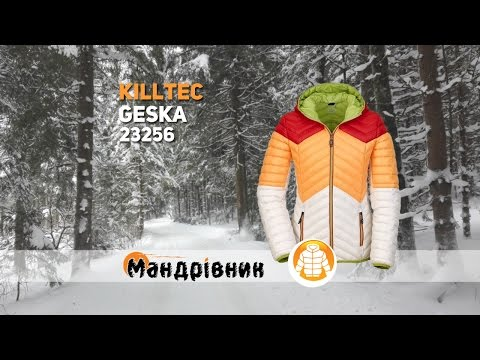 видео: Куртка killtec 23256 geska