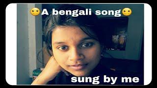 Madhobi Modhupey Holo Mitali /দেয়া নেয়া movie song/ by Arati Mukherjee/ sung by Me
