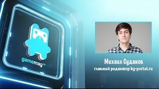 Серьезные Медведи: фильмы и сериалы сентября, в гостях Михаил Судаков