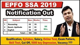 EPFO (SSA) Social Security Assistant 2189 Posts | Notification Out | Pre-Mains-Skill Test | Details