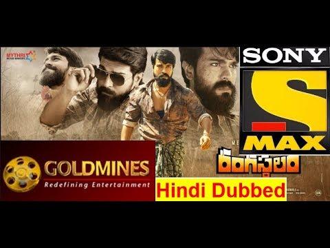 rangasthalam full movie in hindi dubbed hd free download