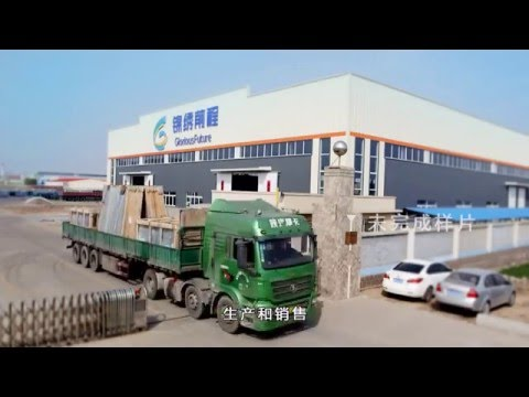 Qingdao Glorious Future Company Instruction