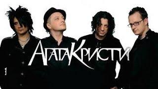 Агата Кристи - А мы не ангелы парень. Моя игра на гитаре.