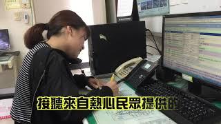 潘羽婕 警廣臺中分臺實習影片