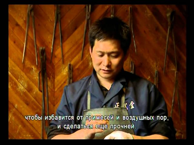 Китайские боевые искусства - 2 серия