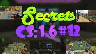 Secrets CS:1.6 - #12 (jail)