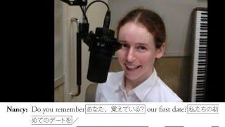 まるで魔法のよう!ネイティブの英語がはっきりと聴き取れる!Like magic! Kasahara's Quick Method! Learn English and Japanese! thumbnail
