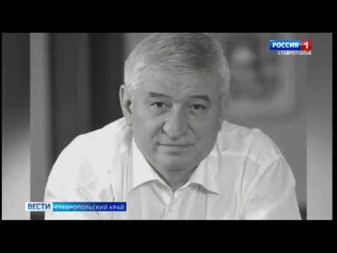 Каким Ставрополь запомнит своего мэра Андрея Джатдоева