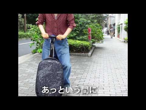 8ba517e769 スーツケースとキックボードが合体!?『マイクロラゲッジ』 - YouTube