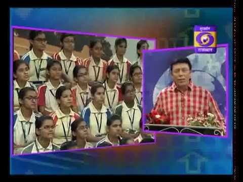 Quiz Show Prashnottari: Maheshwari Girls Public School - Part - 1