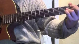 Tutoriel : Améliorer son jeu de guitare A) VI) Superstructure 1) accord / basse majeur