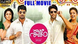 Raja Rani Latest Telugu Full Movie || Aarya, Nayanthara, Jai, Nazriya Nazim || Ganesh Videos