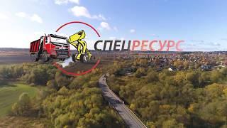 видео Транспорт и перевозки в Апрелевке