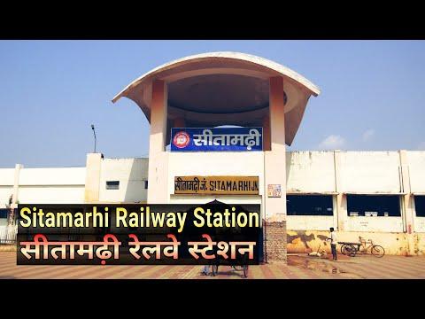 Sitamarhi Railway Station Bihar