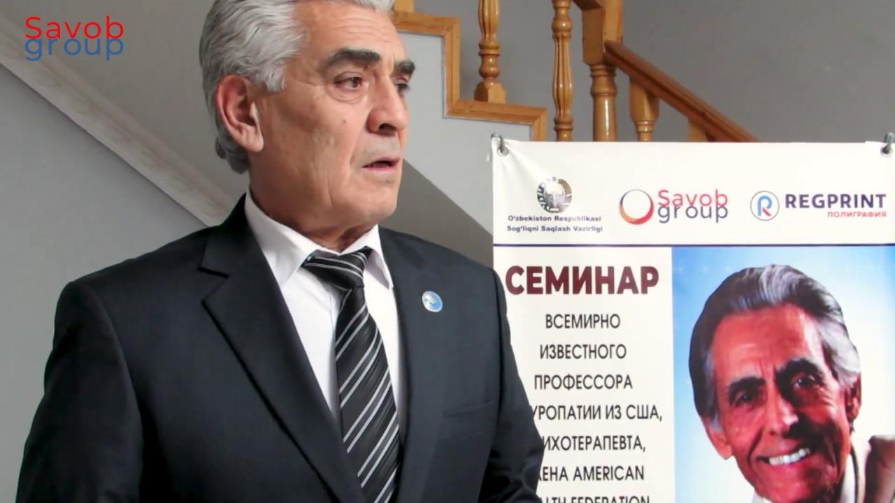Благодарность доктора, ученого, академика Эргаша из Казахстана после тренинга в Ташкенте