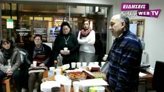 Κοινωνικό Φαρμακείο Κιλκίς - Γιορτή - Eidisis.gr webTV