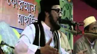 Bangla Waz Maulana Rafik Bin Sayeedi Chandpur Mahfil 2012 Full Video Uploaded By mamunjobi@yahoo.com
