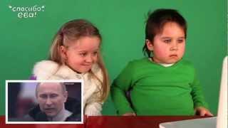 дети о кандидатах в президенты РФ
