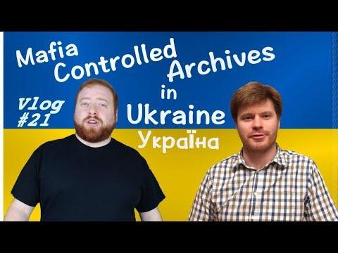 Mafia Controlled Archives in Ukraine: Alex Krakovsky Fights for Open Access (Vlog #21)