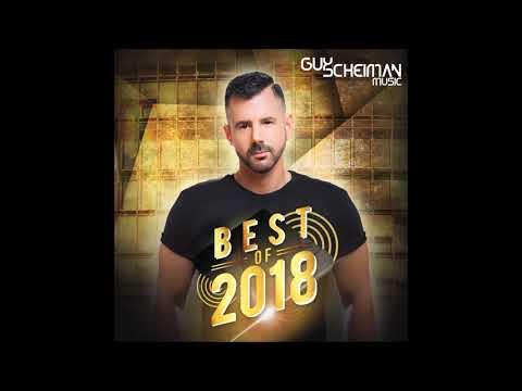 Guy Scheiman Music   Best Of 2018
