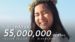 fellow fellow - เมษา (Maysa) feat. BLACKSHEEP [Official Music Video]