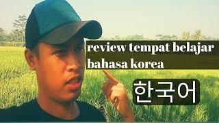 Tempat belajar b.korea di malang(amatir vlog)
