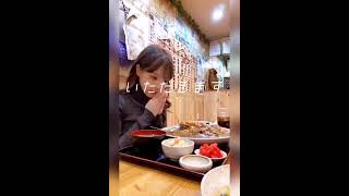 I can eat the whole world - Kana Momonogi