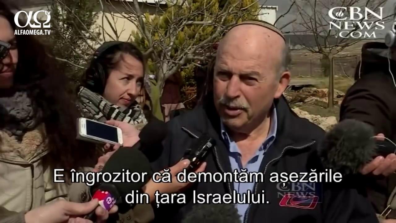 Amona - evacuarea controversată a unei așezări evreiești din Samaria-Cisiordania